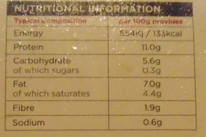 Authentic Curry Company Chicken Tikka Masala Nutritional Information