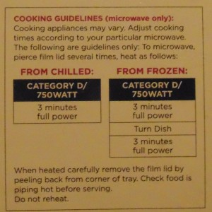 Authentic Curry Company Chicken Tikka Masala Cooking Instructions